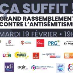 Appel au rassemblement unitaire contre l'antisémitisme